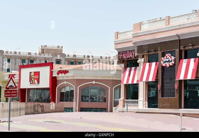 Fast Food Restaurants Qatar