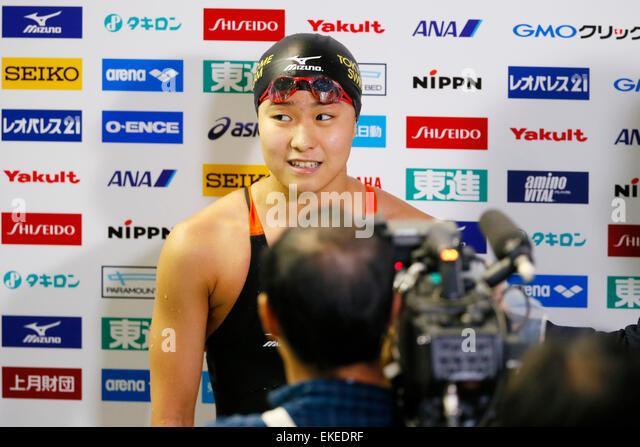 Резултат с изображение за Hiroko Makino