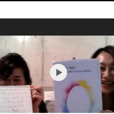 【ほぼラブ】Aki*Loveチャンネルで「ほぼラブ2019」を動画で紹介