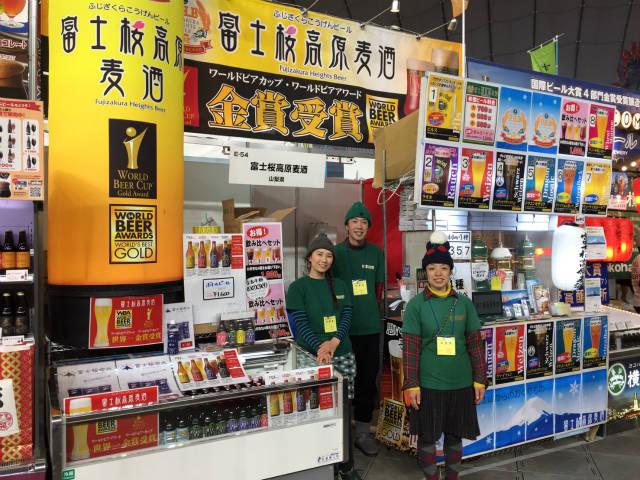 ふるさと祭り東京の富士桜高原麦酒【神楽坂ラ・カシェット】