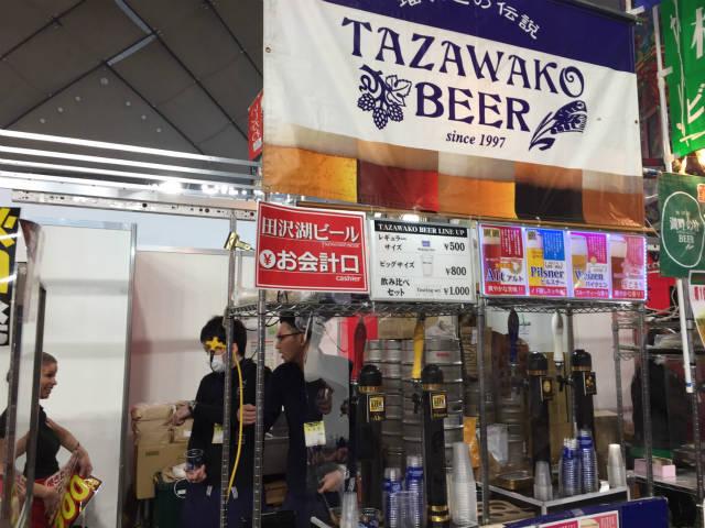 ふるさと祭り東京の田沢湖ビール【神楽坂ラ・カシェット】