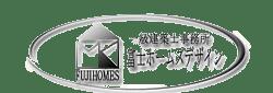 住まいのことなら富士ホームズデザインへ