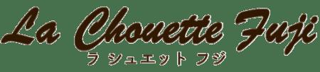 LaChouetteFuji-ラシュエットフジ-富士市のインテリアショップ