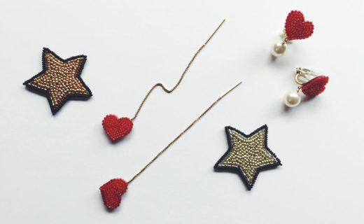 star_heart