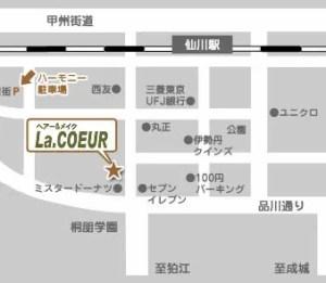 <h4>仙川 美容院 La.COEUR</h4>