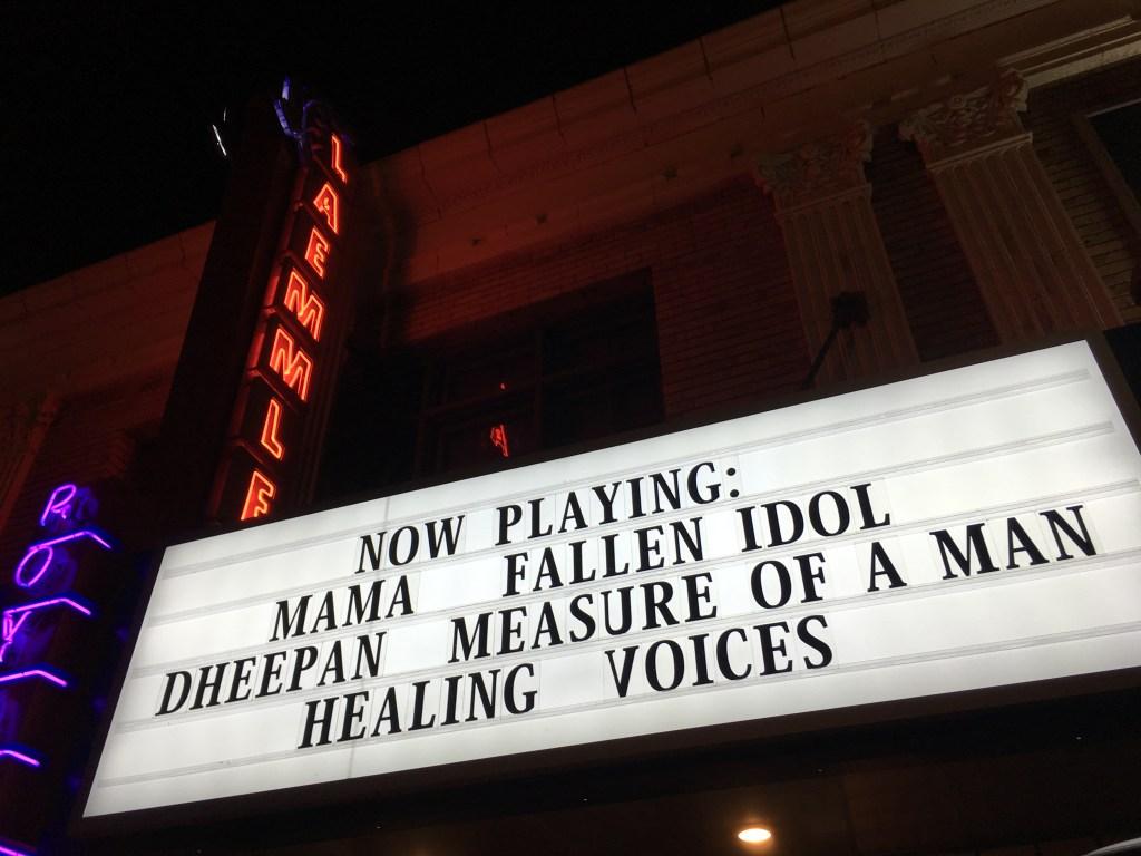 Watching The Fallen Idol at the Laemmle Royal