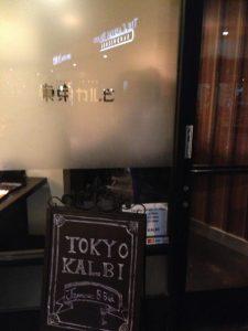 Tokyocalbi6319_1