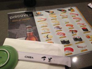 Chiba6403_49