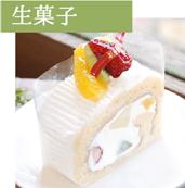 menu_top_01