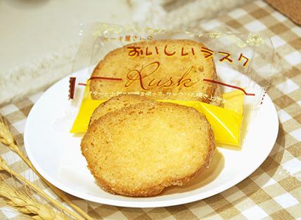ケーキ屋さんのおいしいラスク