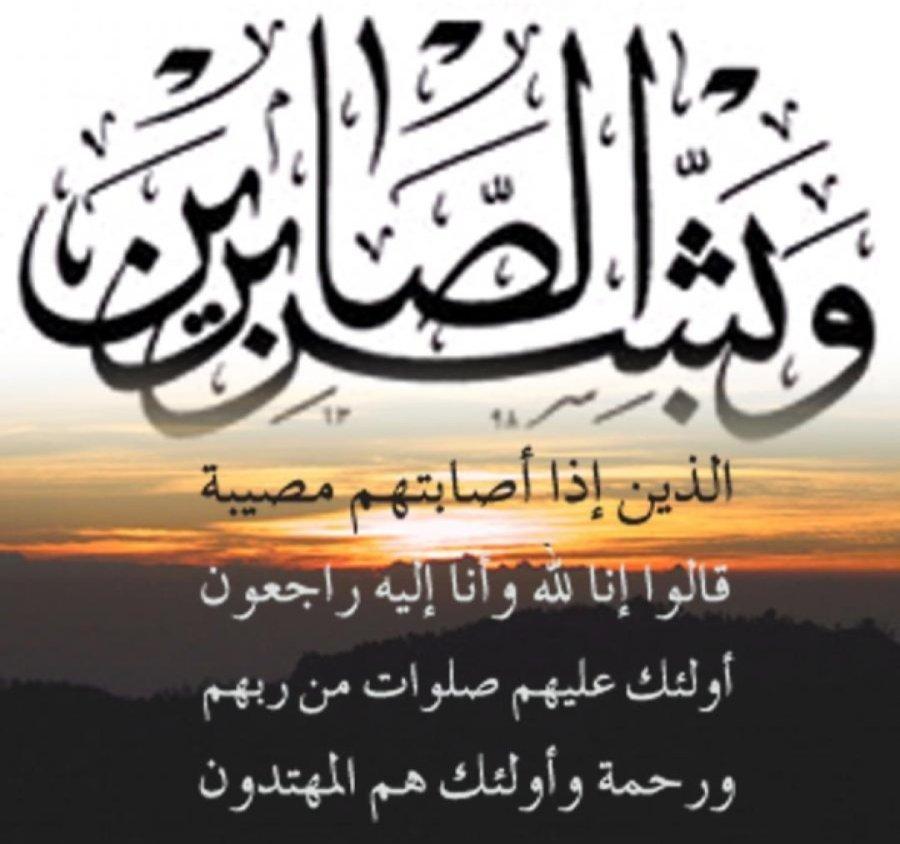 تعزية من صالح ولد حننا لعيون إنفو