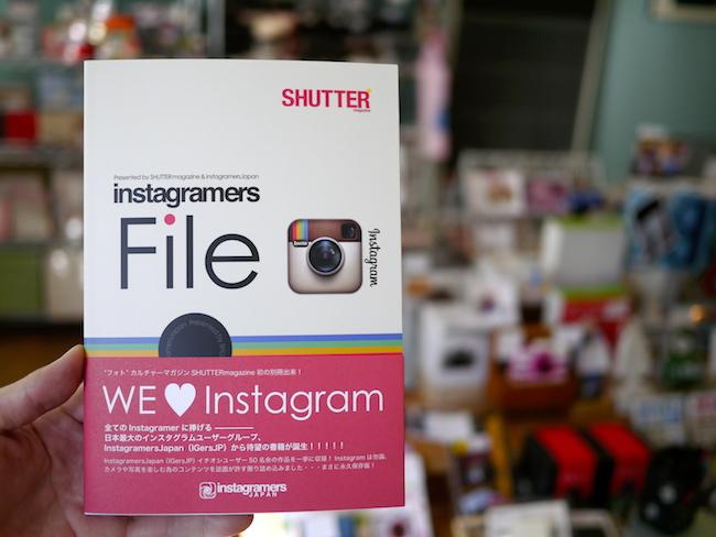 instagramの今が分かる本!InstagramersFile(インスタグラマーズ・ファイル) !
