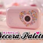 「Decora Palette(デコラパレット)」女子小学生向けデジタルカメラ!私史上初!ミラクルかわいく写れるカメラ!