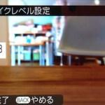 FUJIFILM X30の動画撮影機能を試してみました。
