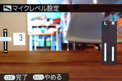 X30 動画