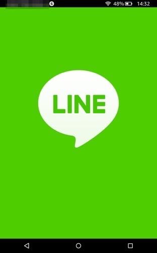 Kindle LINE