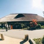 日本一の茅葺屋根!信州辰野町にある「かやぶきの館」に行ってきた!