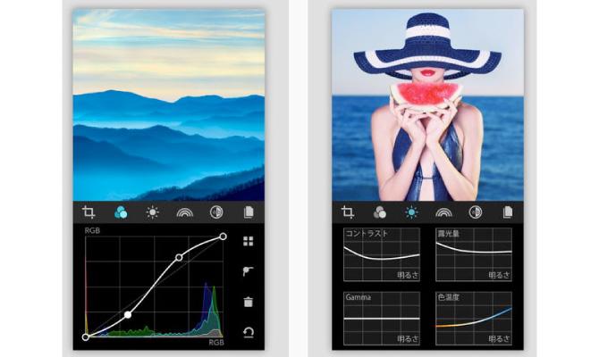 MaxCurve:Photoshop的なトーンカーブ編集が出来るアプリが120円→無料!
