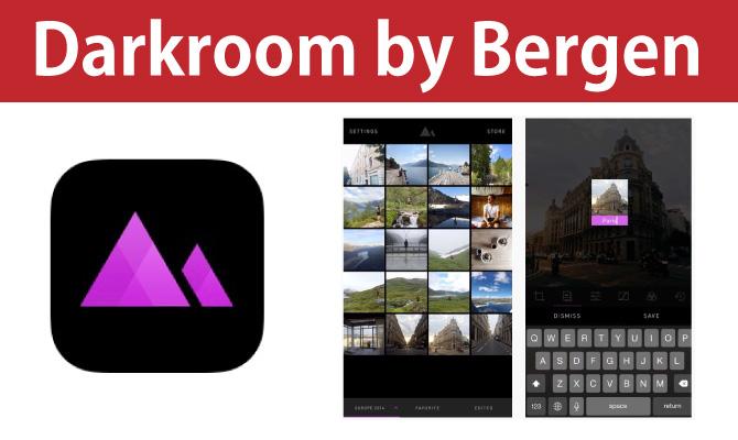 Darkroom by Bergen:今年のベストで9位にランクインした写真加工アプリを試してみた。