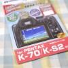 PENTAX K-70で使える予備バッテリーや関連アクセサリーを紹介