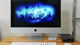 新型iMac(2017)を買ったのでレビューします!画面はめちゃくちゃ綺麗だし全てが爆速!
