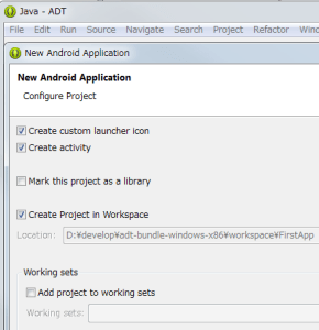 20121218_Eclipse_project_appsetting