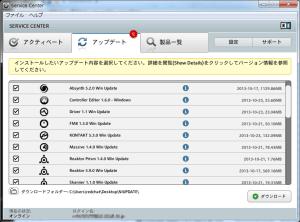 2013-10-26_komplete_update