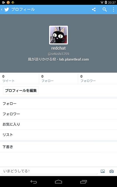 2014-05-20-twitter-create-account03