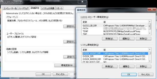 2014-06-02-windows-system-env-dlg