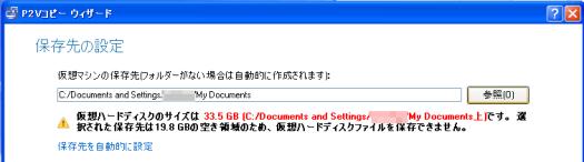 2014-06-06-select-put-dir-gov14