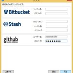 2014-06-23-set-hosting-server-account