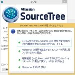 2014-06-23-soucetree-install--select-mercurial