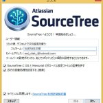 2014-06-23-sourcetree-commit-user-setting