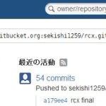 ssh へ変更 (bitbucket)