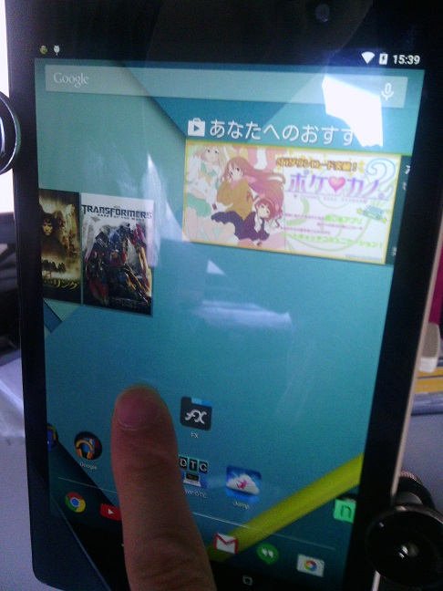 nexus7-2013-lollipop-touchscreen