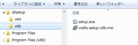 vs-dll-setup-package