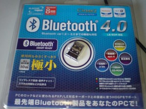 Logitec Bluetooth USB Adapter