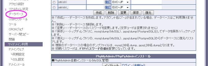 Core ServerからValue Serverへサーバー移転しました