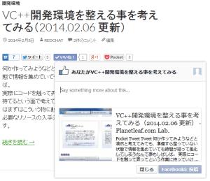 facebook-xfbml-fix-problem2