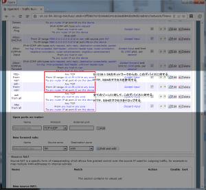 firewall-drop-http-ssh-other-network