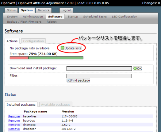 openwrt-system-software-update-lists