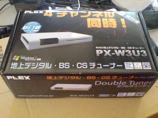 px-w3u3-box