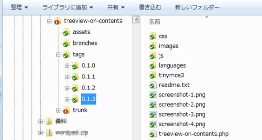 tvonc_20130514_repository