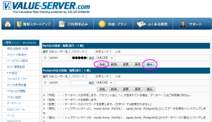 valueeco-restore-database