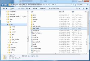 vcpp2010exp-bindir-after-sp1updater