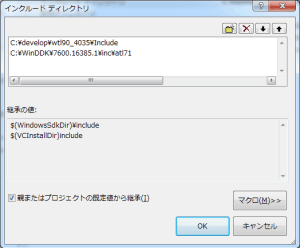 vcpp2010exp-user-property-setting-includes