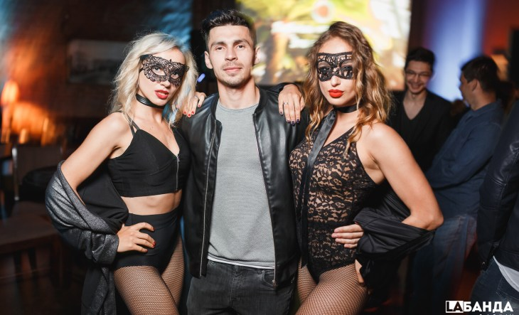 Leather and Lace Karaoke Party, May 11th