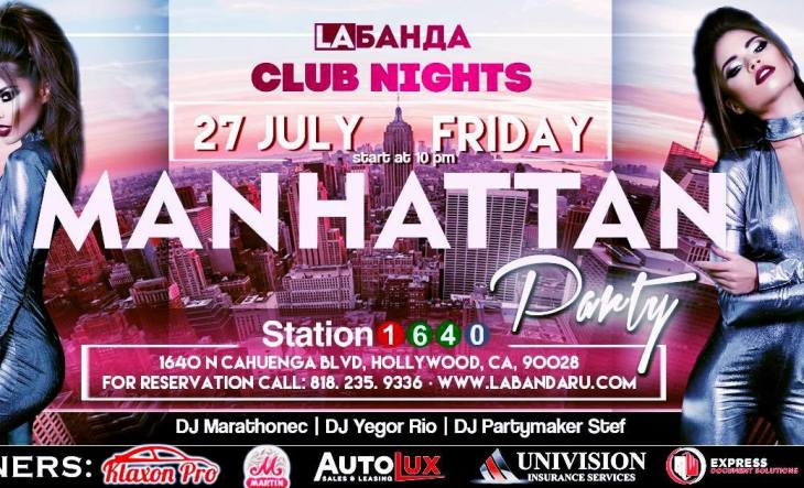 """Manhattan Party"" Club Night, July 27"