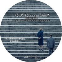 ペンタゴン・ペーパーズ 最高機密文書 ラベル 02 Blu-ray