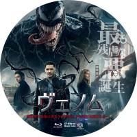 ヴェノム ラベル 01 Blu-ray